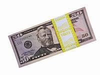 Сувенирные 50 долларов (Сувенирные деньги)