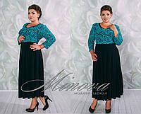 Платье женское 52-58