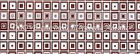 Декоративная бордюрная лента — Геометрия - Н60 - 500 м