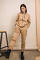 Теплый бежевый костюм, S, M, L