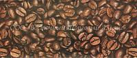 Декоративная бордюрная лента — Кофе - Н60 - 500 м