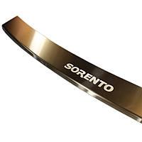 Накладка на бампер Skoda Octavia A7 2013- с загибом Premium