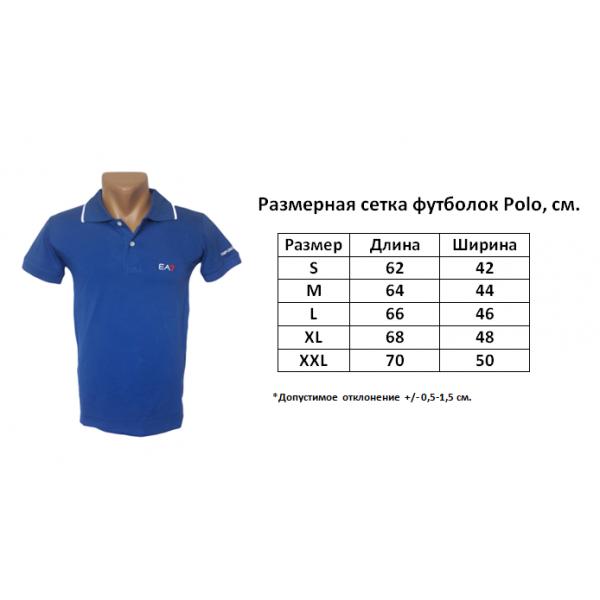 Футболка с воротником Sport Line - №5225