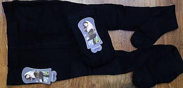 """Теплі жіночі махрові колготи """"Любимые"""" 48-52(XL-3XL) Art: 8818"""