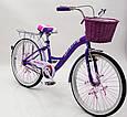 """Детский Велосипед с корзинкой 24 """"BELLISIMA"""", фото 2"""