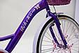 """Детский Велосипед с корзинкой 24 """"BELLISIMA"""", фото 9"""