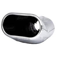 Насадка на глушитель Elegant EL 106 012 (0361)