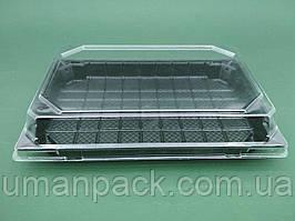 Упаковка для суші ПС-64Д (20,5/13,5)+ПС64К (50 шт))