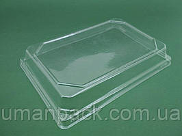 Кришка пластикова SL332PK 224*150*26 для упаковки 332BL (50 шт)