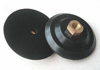 Держатель для шлифкруга d 150 mm. Жесткий