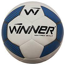 М'яч для футзалу Winner Matrix Sala
