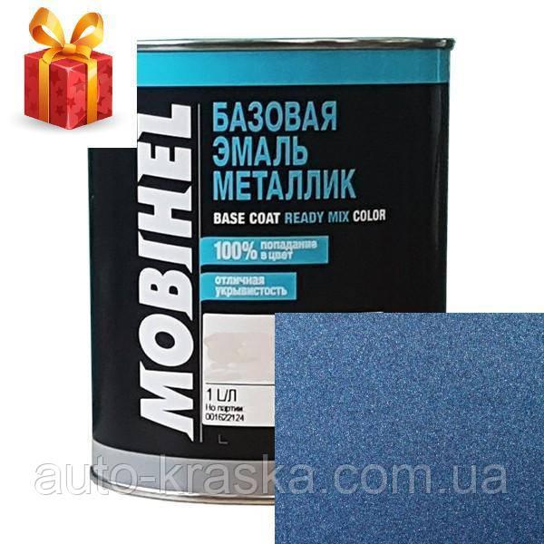 Автокраска Mobihel металлик 446 сапфир 1л.