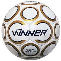 М'яч для футзалу Winner Neo Plus