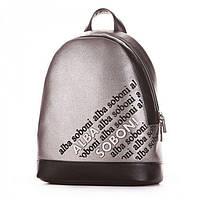 Женский рюкзак красивой расцветки никель Alba Soboni арт. 130961
