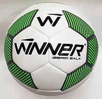 М'яч для футзалу Winner Gibrid Sala