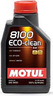 Синтетическое моторное масло MOTUL 8100 ECO-CLEAN 5/30 C2 / емкость: 1л.