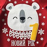 Теплий боді новорічний для хлопчика і дівчинки Новорічний 2. Розміри 62 см, 86 см, фото 2