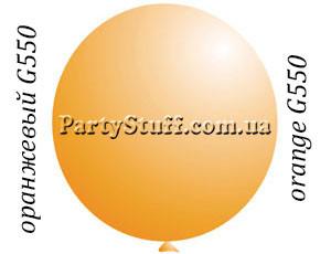 """Воздушный шар гигант Gemar G550 69"""" Оранжевый (175 см)"""