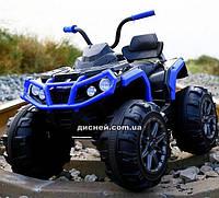 Детский квадроцикл T-737 BLUE на аккумуляторе, синий