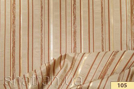 Ткань для штор Shani 61867