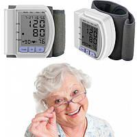 Цифровий тонометр на зап'ястя Automatic Wrist Whatch Blood Pressure