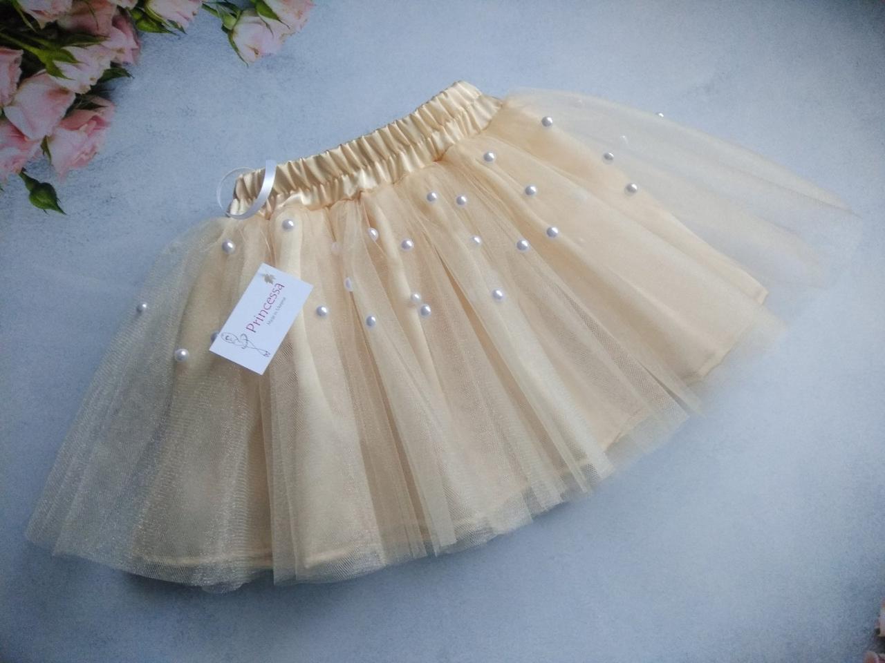 """Детская нарядная юбка """"Бусинка"""" фатиновая с бусинами, подкладом. Пошив в любом цвете"""