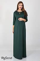 Шикарна довга сукня для вагітних годування Luchiya DR-36.241, зелена, розмір S, фото 1