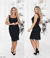 Нарядное красивое женское платье с кружевом р-ры 48-54 арт 3089