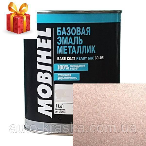 Автокраска Mobihel металлик 670 Сандал 1л.