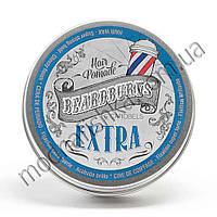 Помада EXTRA для волос экстра сильной фиксации 15 мл BEARDBURYS