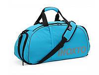 Спортивная сумка-рюкзак IX 8071 с отделом для обуви голубая