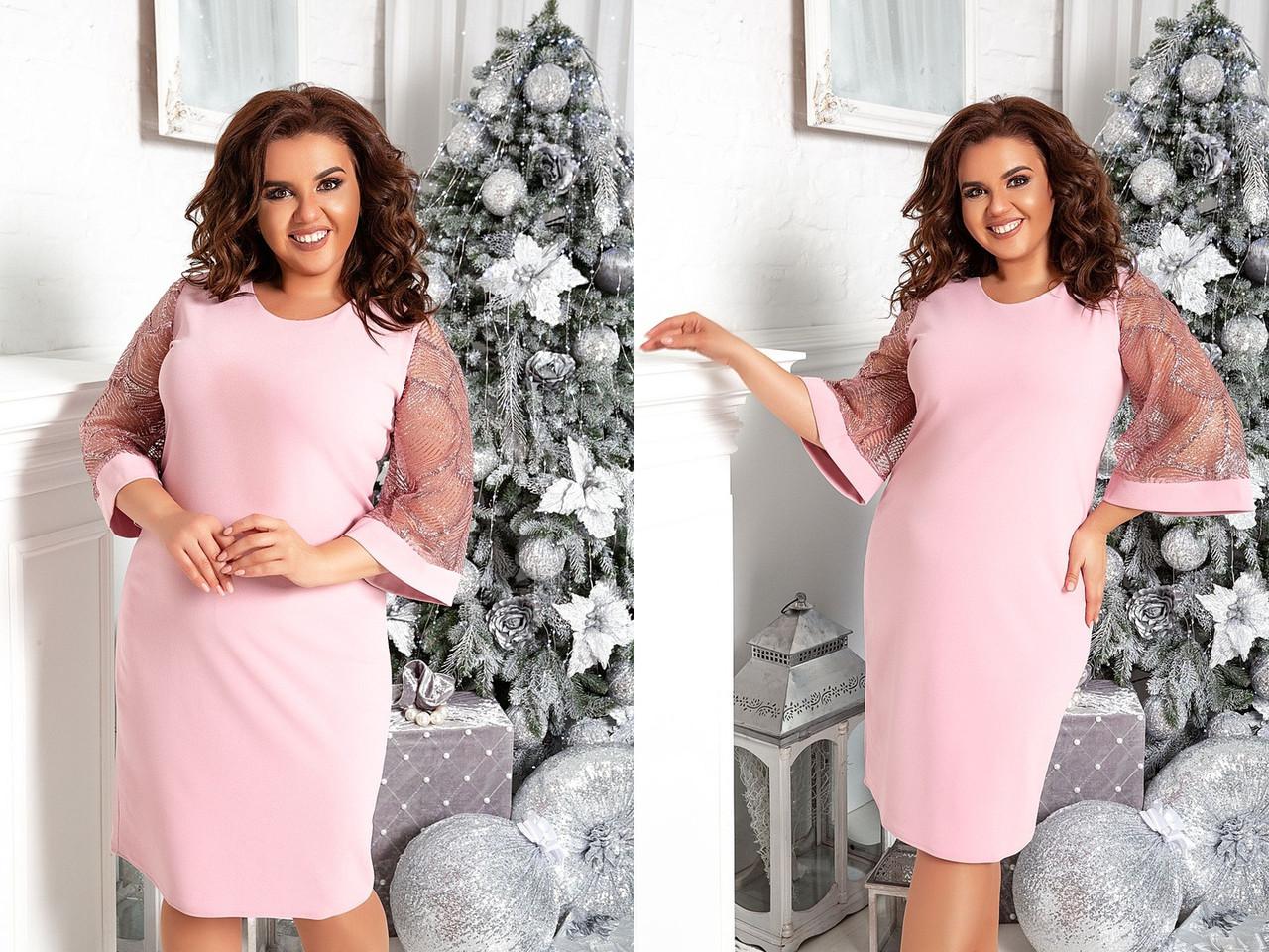 """Облегающее нарядное миди-платье """"Denisa"""" с рукавами из сетки (большие размеры)"""