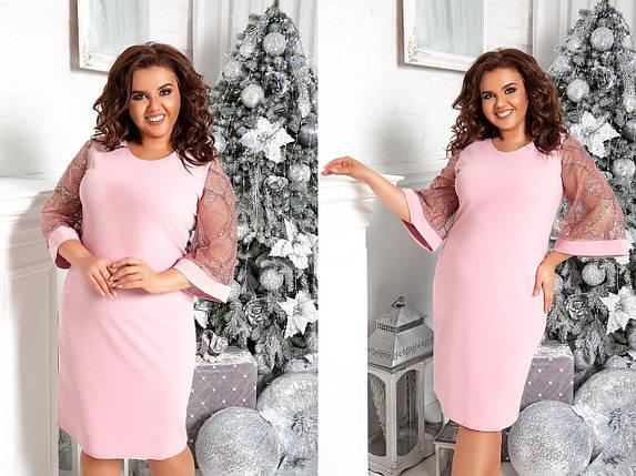 """Облегающее нарядное миди-платье """"Denisa"""" с рукавами из сетки (большие размеры), фото 2"""