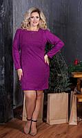 Замшевое платье большие размеры 0044 (50,52,54,56)
