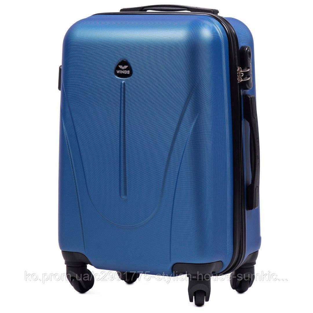 Чемодан Wings 880 Маленький (S) синий