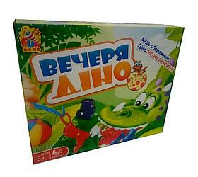 """Детская настольная игра """"Ужин Дино"""" арт.7055 от """"Fun game""""."""