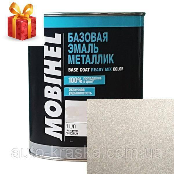 Автокраска Mobihel металлик 92L DAEWOO 1л.