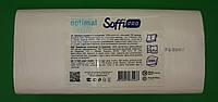 Полотенце бумажное v-складка белое(200листов) SoffiPro Optimal (1 пач) заходи на сайт Уманьпак