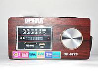 Портативная колонка OPERA OP-8720 радио, mp3, USB, SD