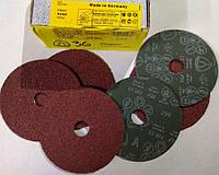 Фибровый круг р36 Klingspor обдирочный диск d125 мм