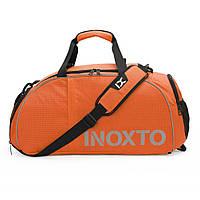 Спортивная сумка-рюкзак IX 8071 с отделом для обуви оранжевая