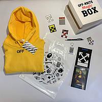 Off White Magic BOX • Худи Off White жёлтая • Подарочная коробка