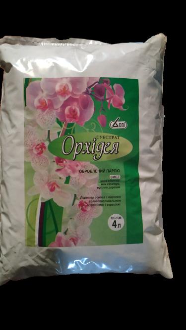 """Субстрат для выращивания орхидей """"ОВИ"""" 4л"""