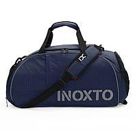 Спортивная сумка-рюкзак IX 8071 с отделом для обуви синяя