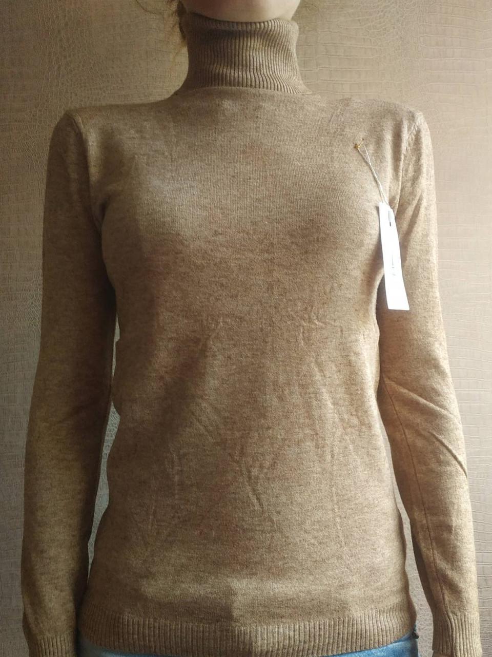 Бежевая водолазка женская из шерсти размер единый до 48го гольф женский кофта с горлом