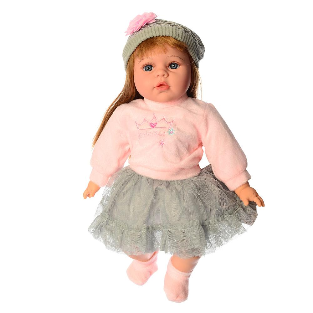 Кукла Limo Toy Доченька солнышко M 3864 UA мягконабивная музыкальная