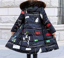 Женская двухсторонняя куртка FS-8511-10