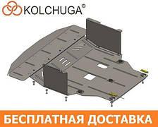 Защита двигателя Hyundai I-40 (c 2011--) Кольчуга