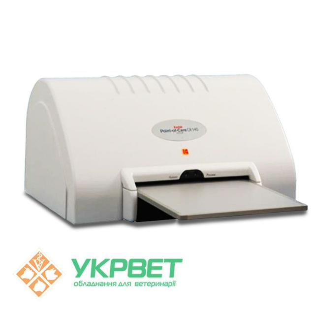 Оцифровщики рентгеновских снимков (дигитайзеры, Cr системы)