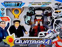Игрушка робот-трансформер Tobot Quatran с героями (Q1907)